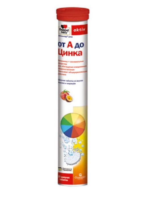 Купить Доппельгерц Актив от А до Цинка персик и маракуйя шип. таб. 6, 2г №15, Queisser Pharma
