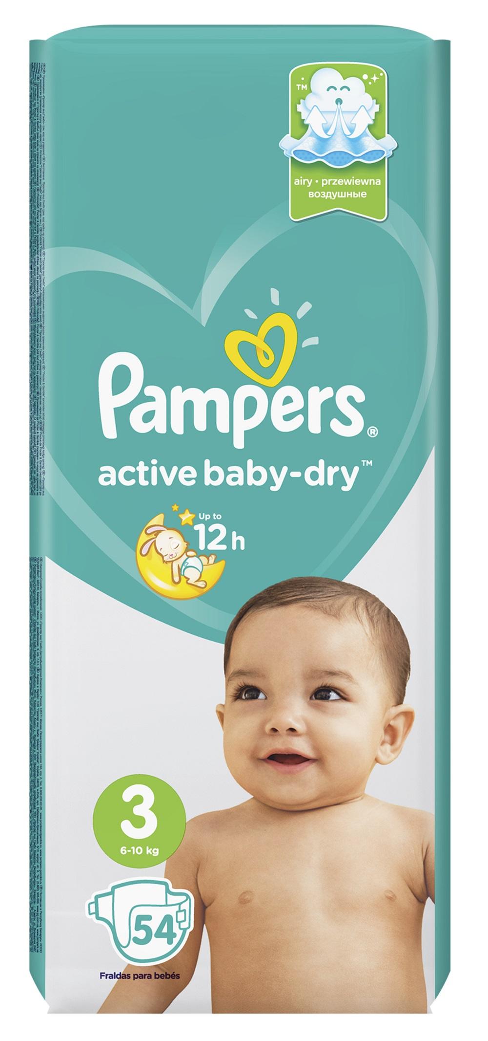 Купить Подгузники Pampers Active Baby-Dry Midi 3 (5-9 кг), 54шт., США