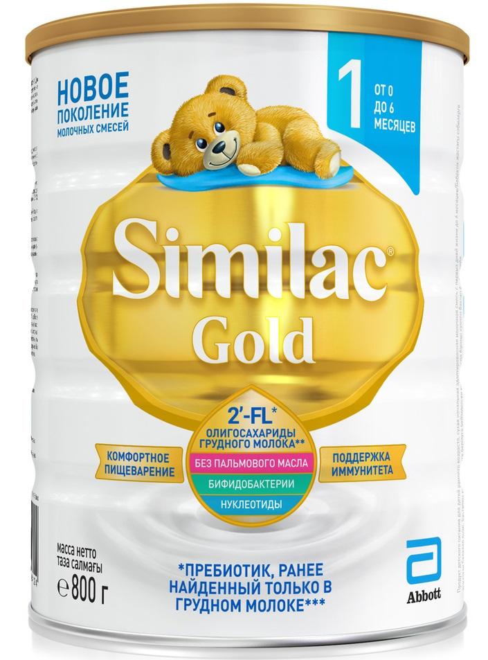 Купить Сухая молочная смесь Similac Gold 1, 800гр, США