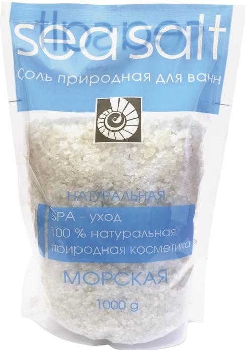 Купить Соль для ванн Северная жемчужина Морская натуральная, 1кг, Россия