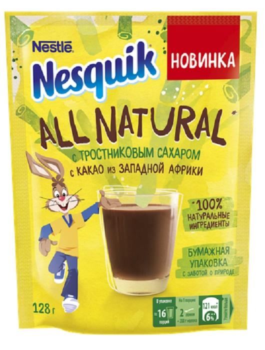 Купить Какао быстрорастворимое Nesquik All Natural, с тростниковым сахаром, 128гр, США